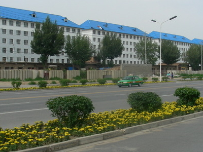 Genghis Khan Drive