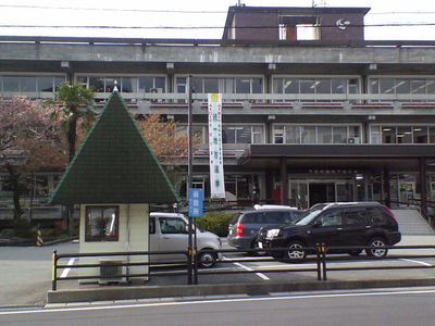Gero  City  Hall