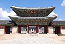 Geunjeongmun Palace