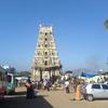 Ghati Subramanya Temple