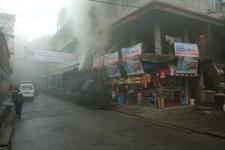 Ghum Train Shop