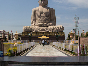 Bodh Gaya Holiday Package