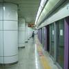 Gimpo-station-platform