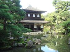 Ginkakuji Temple - Close-Up