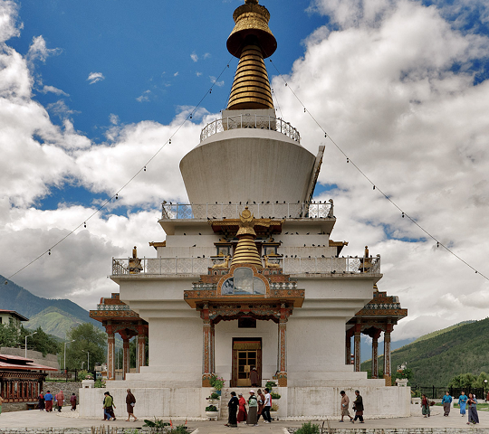 Glimpse of Bhutan 6 Days 5 Nights Photos