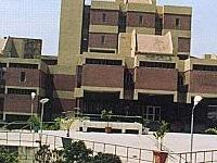 Gobind Ballabh Pant Universidade de Agricultura e Tecnologia