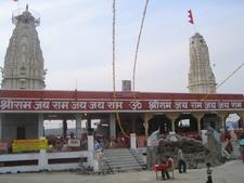Godavari Dham Temple
