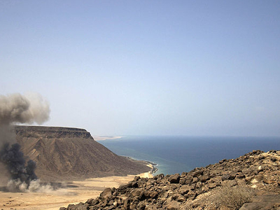 Godoria Range Djibouti