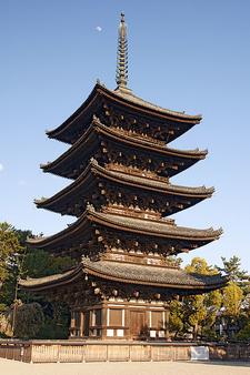 Goju No To Five Storied Pagoda