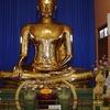 Golden Buddha, Bangkok Thailand