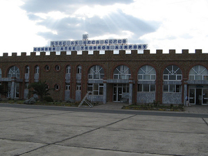Gondar Airport