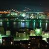 Gorazde City
