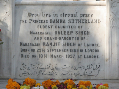 Gora Kabristan Lahore Headstone Sutherland Bamba