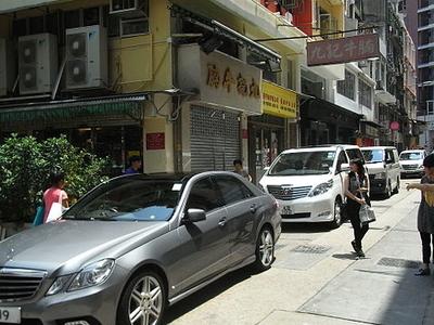 Gough Street