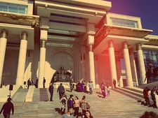 Government Palace At Ulan Bator