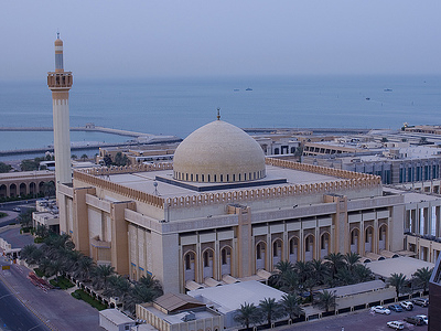 Grand Mosque Of Kuwait