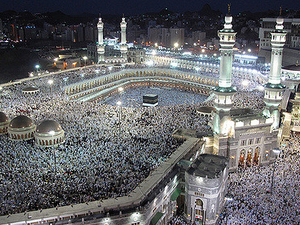 Umrah And Hajj Package With Alhijaz Tour And Travel