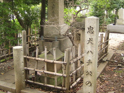 Grave Of Hidesaburō Ueno And Monument To Hachikō