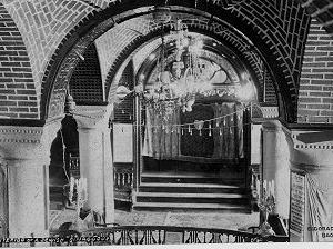 Gran Sinagoga de Bagdad