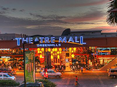 Greenhills Theatre Mall