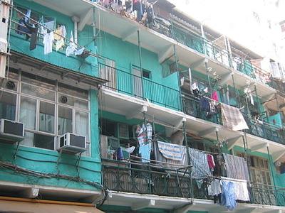 Green House (Hong Kong)