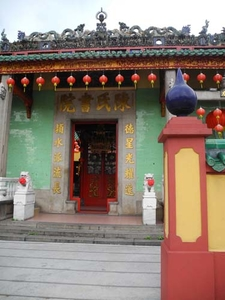Green Temple Entrance
