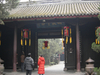 Guangzhou - Guangdong