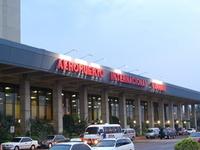 Guarani International Airport
