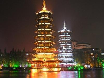 Guilin Sun & Moon Towers