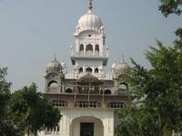 Gurdwara Janam Asthaan Guru Amar Dass