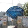 Gurudwara Shree Kodri Sahib
