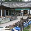 Gyeongju Folk Craft Village