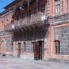 Gyumri Dzitoghtsyan Museum
