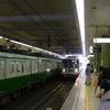 Gakuen Toshi Station