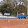 Gambia Lamin