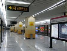 Gaoqing Road Station