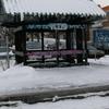 Gare Ahuntsic From Trackside
