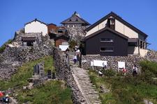 Gassan Shrine Of Summit