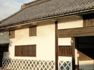 Hayashibara Museo de Arte