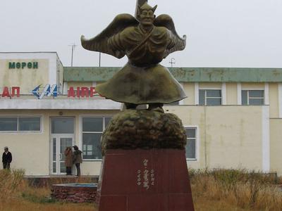 Gelenkhüü Memorial In Front Of The Airport