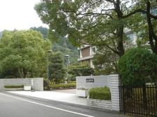 Gifu Pharmaceutical University
