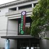 Gifu City Museum Of History