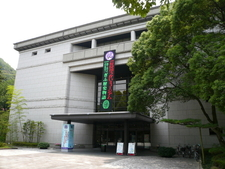 Gifu City Museum Of History