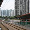 Ginza Stops Platform
