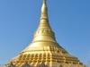 Global Pagoda