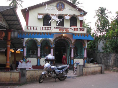 Ram Temple At Ribandar