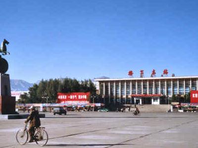 Golmud Railway Station