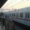 Gongfu Xincun Station