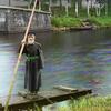 Volga Baltic Waterway