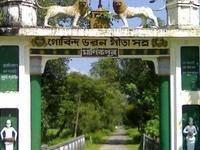 Manikpur